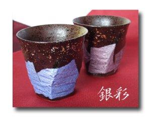 画像1: 九谷焼 組湯呑(焼酎カップ) 銀彩金箔散らし(化粧箱)