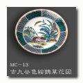 九谷焼 豆皿 単品MC13-16【青郊窯】(化粧箱入)