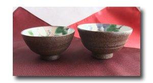 画像4: 九谷焼 組飯碗 椿【青良窯】(化粧箱入)