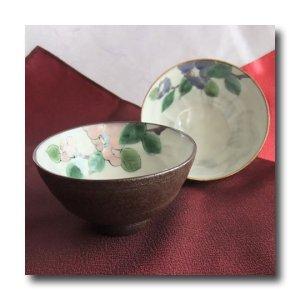 画像1: 九谷焼 組飯碗 椿【青良窯】(化粧箱入)
