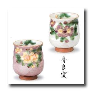 画像1: 九谷焼 組湯呑 海棠【青良窯】(木箱入)