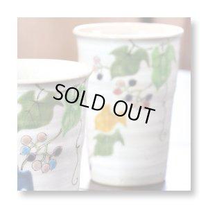画像3: 九谷焼ペア・フリーカップ 野ぶどう(化粧箱)