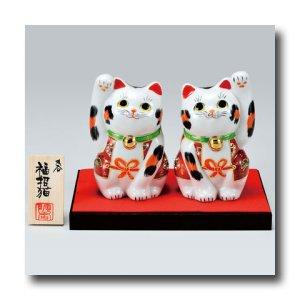 画像2: 九谷焼 3.5号ペア招き猫 盛(化粧箱入)