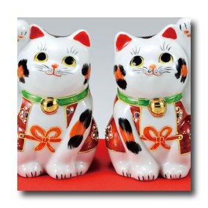 画像1: 九谷焼 3.5号ペア招き猫 盛(化粧箱入)