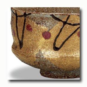 画像2: 九谷焼 抹茶碗 金箔花文【虚空蔵窯】(木箱)