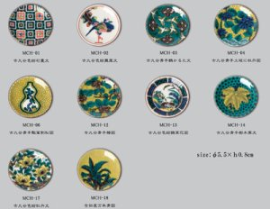 画像2: 姫皿(はしおき)名品コレクションセット(化粧箱入)【青郊窯】