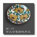 九谷焼 豆皿 単品MC17-20【青郊窯】(化粧箱入)