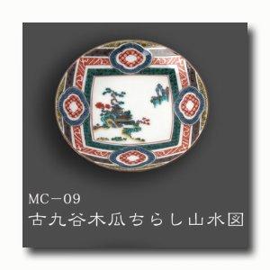 画像1: 九谷焼 豆皿 単品MC9-12【青郊窯】(化粧箱入)