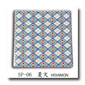 画像1: 九谷焼 色絵角平皿(豆皿・コースター)小紋シリーズ【青郊窯】(化粧箱入)