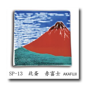画像2: 九谷焼 色絵角平皿(豆皿・コースター)浮世絵シリーズ【青郊窯】(化粧箱入)