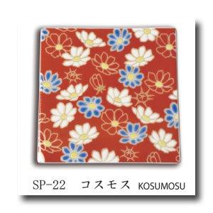 画像1: 九谷焼 色絵角平皿(豆皿・コースター)花模様シリーズ【青郊窯】(化粧箱入)
