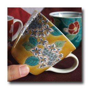 画像4: 九谷焼マグカップ 黄地紫陽花(紙箱入)