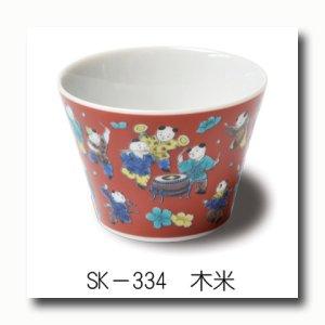 画像4: 九谷焼 十趣杯 【青郊窯】(化粧箱入)