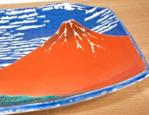 画像4: 九谷焼 盛皿 赤富士-Red Mt.Fuji-【青郊窯】(化粧箱入)