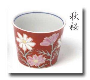 画像5: フリーカップセット 四季の花(木箱入)