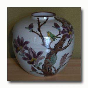 画像2: 九谷焼8号花瓶  木蓮に鳥(木箱入)【特価品】<数量限定>