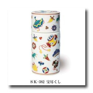 画像1: 九谷焼 酒筒 宝尽くし 【青郊窯】(化粧箱入)