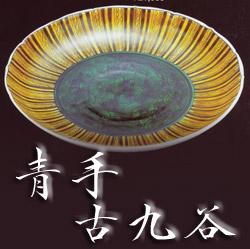 吉田屋 夫婦茶碗
